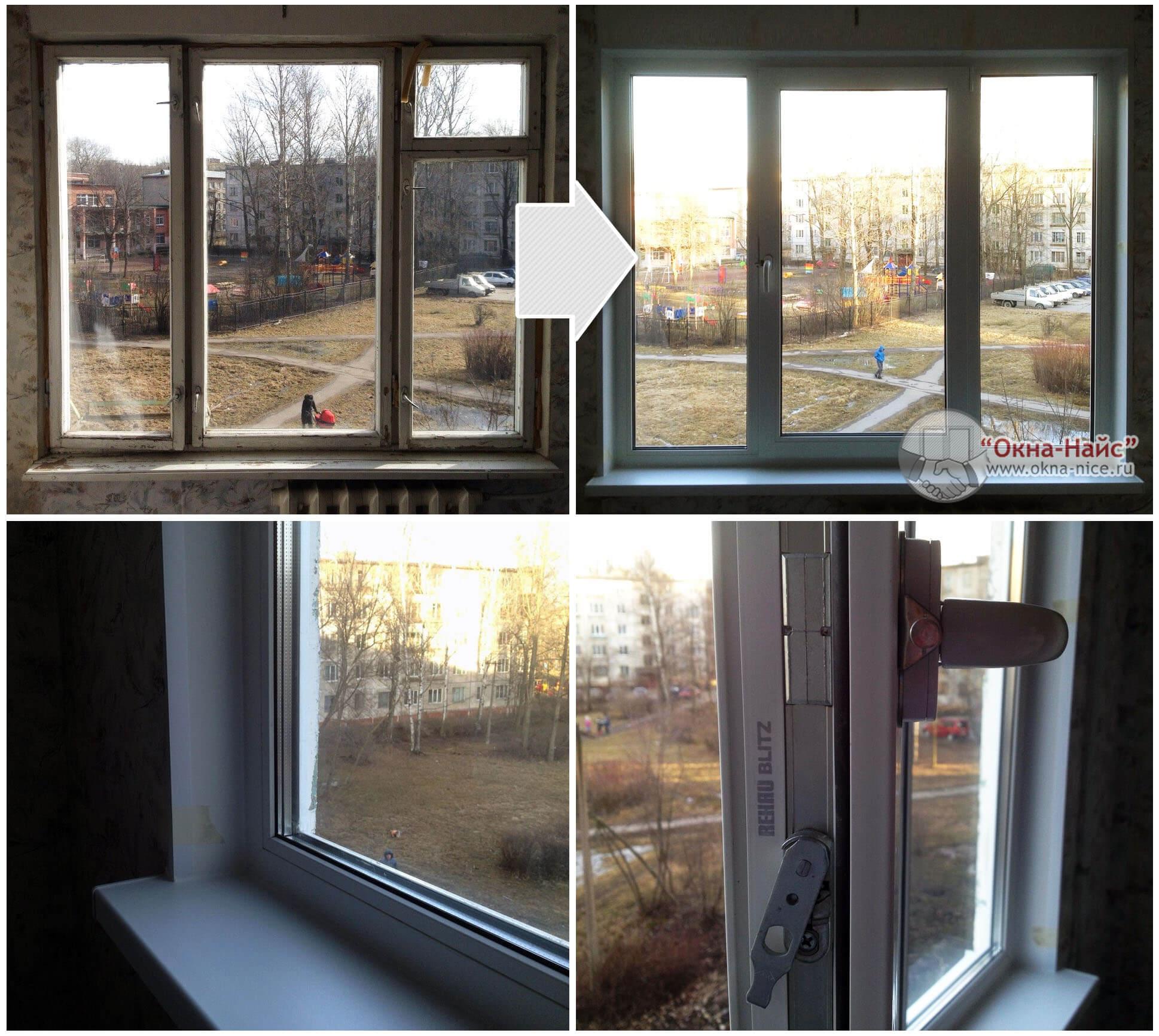 Панорамные окна по отличной цене!