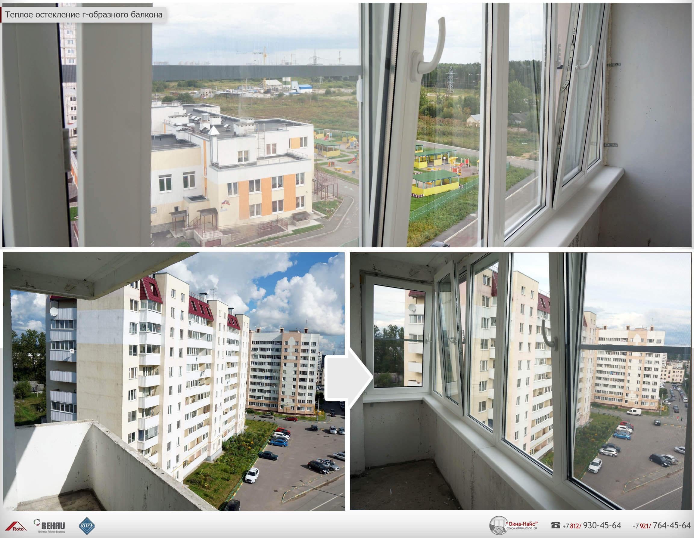 """Установка пластиковых окон на балкон в санкт-петербурге с """"о."""