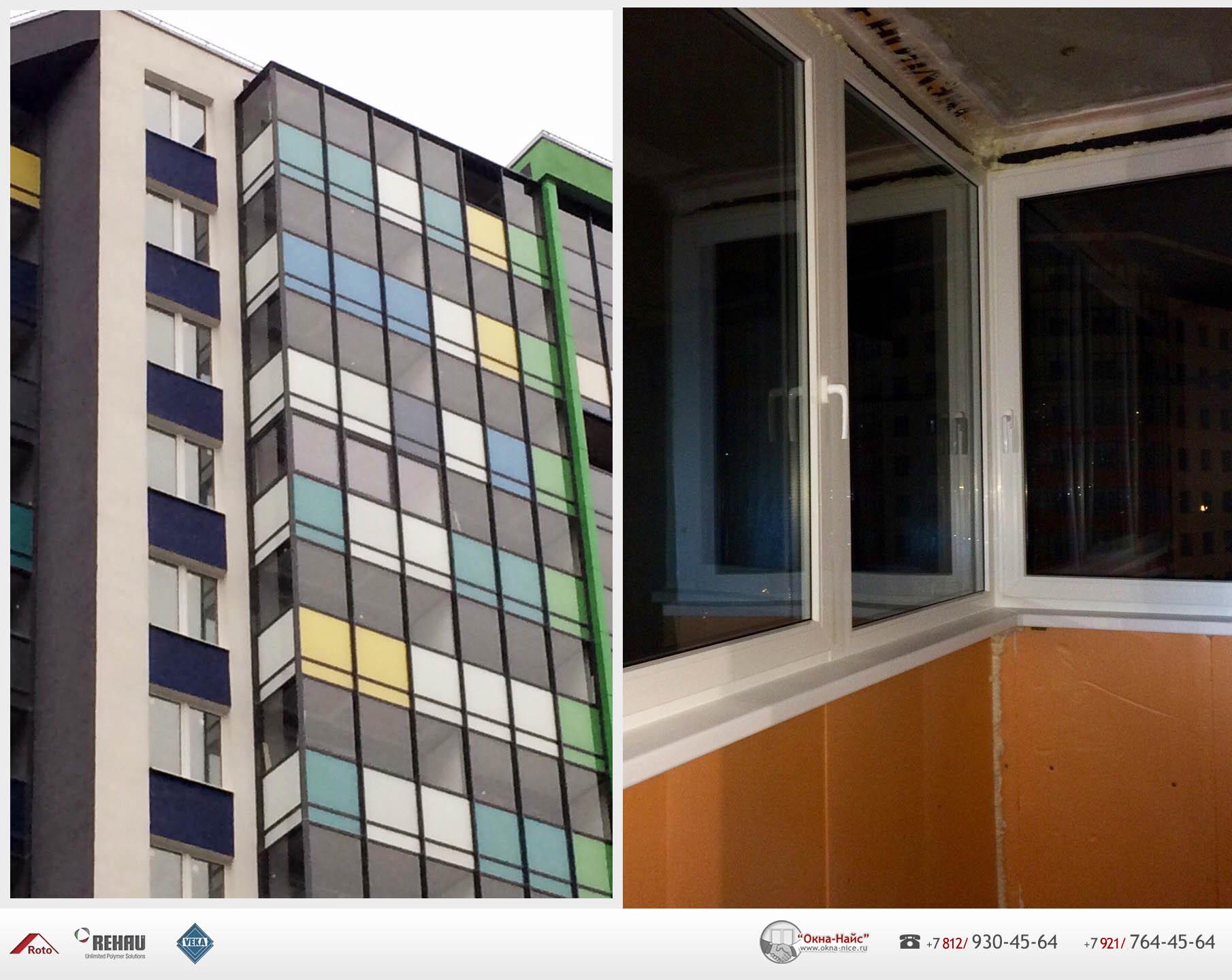 Тонировка стекол на балконе своими руками 16